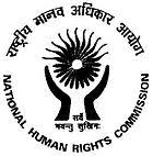 National Human Rights Commission Recruitment 2019/2020