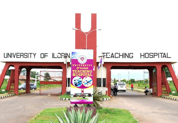 UITH SHIM Admission Form