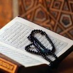 Universities That Offer Arabic and Islamic Studies In Nigeria